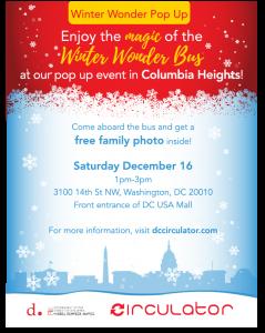 Dec16_flyer